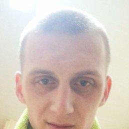 Максим, 24 года, Новороссийск