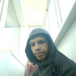 Виктор, 21 год, Новокузнецк