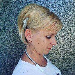 Александра, 28 лет, Белореченск