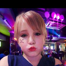 Фото Карина, Владивосток, 19 лет - добавлено 13 июня 2020