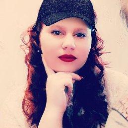 Вика, 17 лет, Калуга