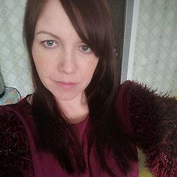 Нина, 37 лет, Пермь