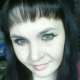 Кристина, 28 лет, Ижевск
