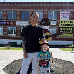 Сергей, 40 лет, Ижевск