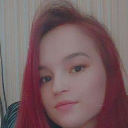 Оля, Улан-Удэ, 19 лет