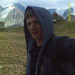 Сергей, Алматы, 34 года