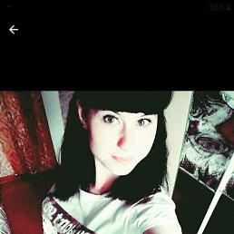 Ольга, Кемерово, 24 года