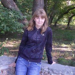 Наталья, 21 год, Новоегорьевское