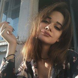 Dasha, 21 год, Екатеринбург