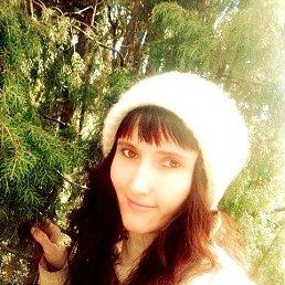 Эльвира, 26 лет, Нязепетровск