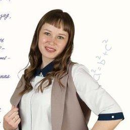 Юлия, 29 лет, Глазов