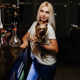Алена, 33 года, Курск
