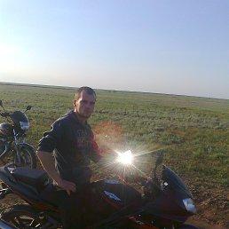Артур, 28 лет, Ульяновск