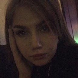 Лера, 20 лет, Могилёв