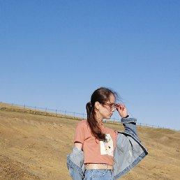 Дарья, 20 лет, Чита