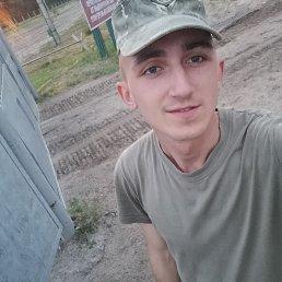 Валентин, 20 лет, Киев
