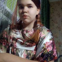 Рита, 18 лет, Энгельс