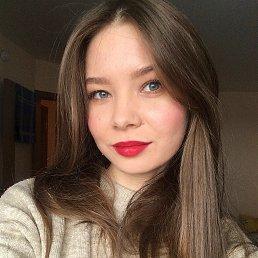 Альбина, 27 лет, Казань