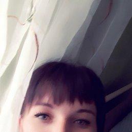 Оксана, 24 года, Солнечнодольск