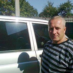Павел М, Красноармейск, 46 лет