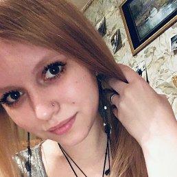 Люся, 18 лет, Днепропетровск