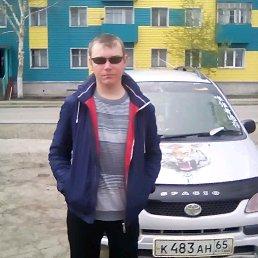 Илья, 32 года, Макаров