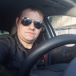 Михаил, 28 лет, Каменск-Уральский