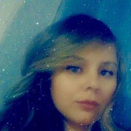 Оксана, 28 лет, Великий Новгород