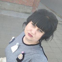 Ольга, 29 лет, Славянск-на-Кубани