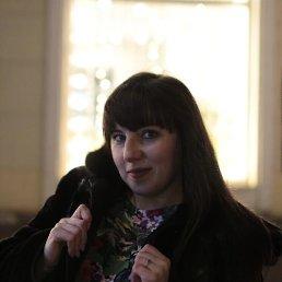 Екатерина, 29 лет, Пенза