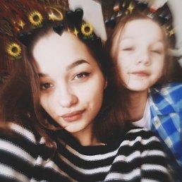 Александра, 19 лет, Омск