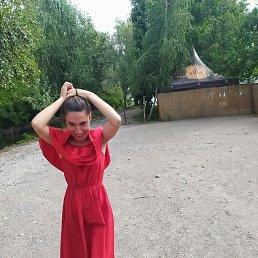 Ангелина, 18 лет, Днепропетровск