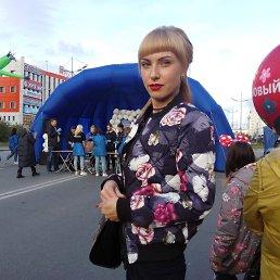 Наталья, 30 лет, Салехард