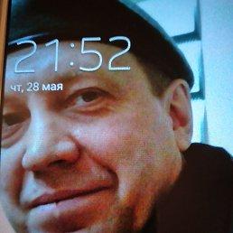 Альберт, 57 лет, Челябинск