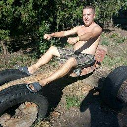 Сергей, 34 года, Херсон