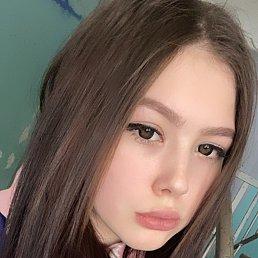 Ксюша, 21 год, Нижний Тагил