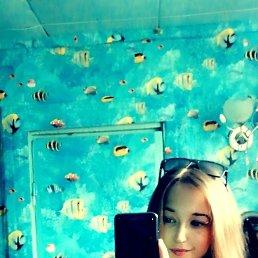 Арина, 19 лет, Советская Гавань
