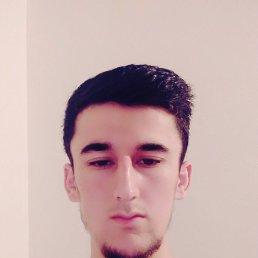 Мухамед, Киров, 20 лет