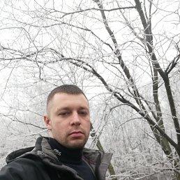 Макс, , Першотравенск