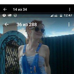 Ксения, Тула, 33 года