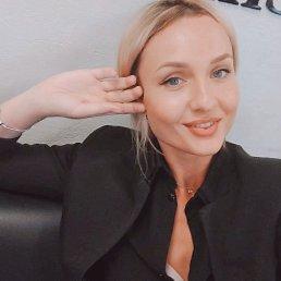 Катя, 30 лет, Южно-Сахалинск
