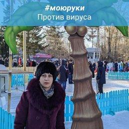 Ольга, 29 лет, Томск