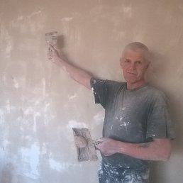 Андрей, 46 лет, Нежин