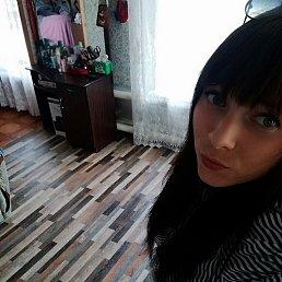 Алина, 23 года, Ульяновск