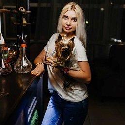 Алена, Курск, 32 года