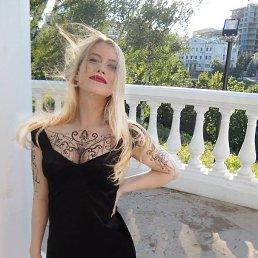 Света, Киров, 20 лет