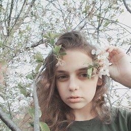 Екатерина, 17 лет, Ставрополь
