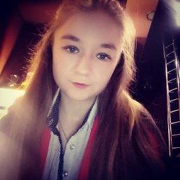 Екатерина, 18 лет, Калуга