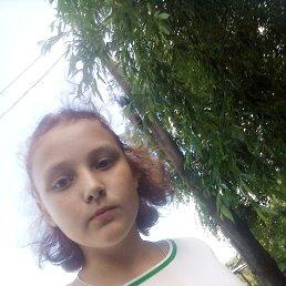 Ксения, Рязань, 18 лет