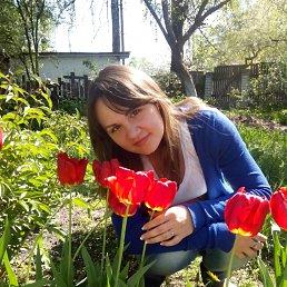 София, 23 года, Одесса